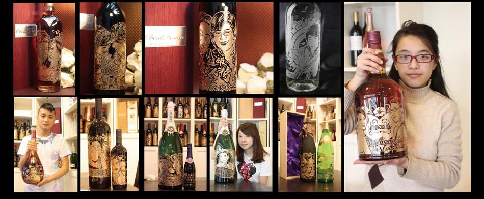 歐柏拉酒瓶雕刻生日禮物